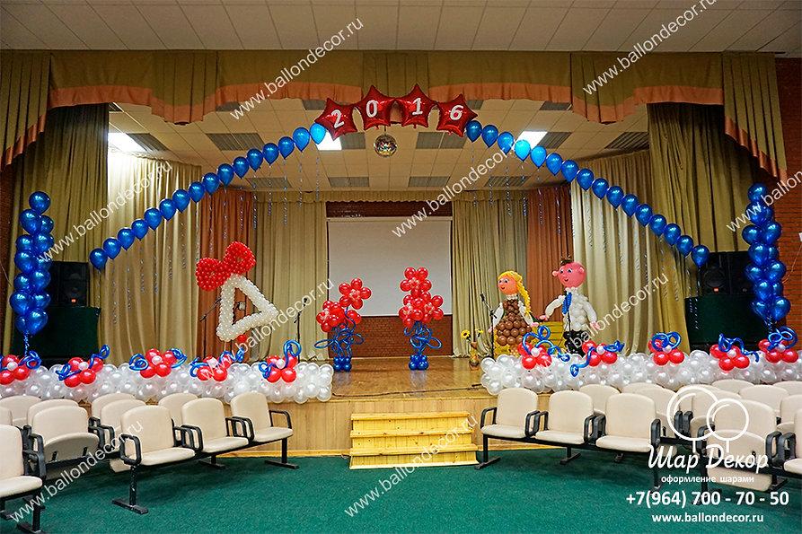 Оформление шарами Последний звонок Школа Гимназия Бронницы
