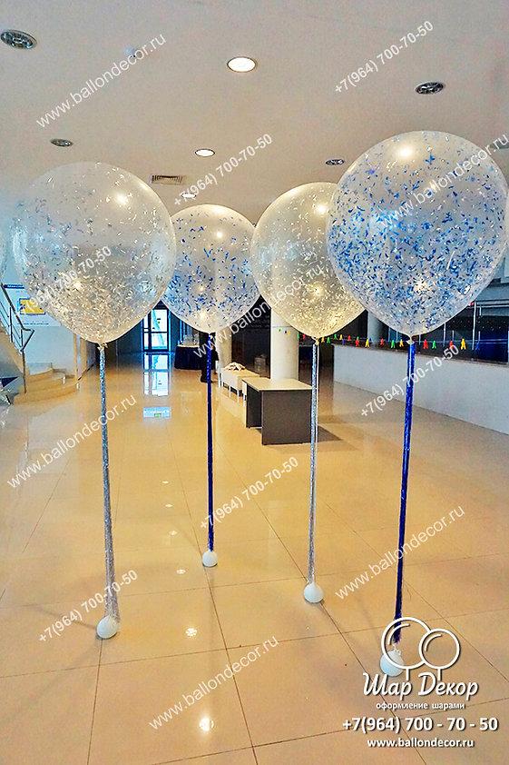 Большие шары_3.jpg