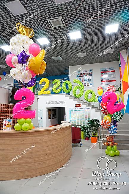 Оформление шарами корпоративов шарами  тканями свадьбы в Жуковском, кафе Колесо