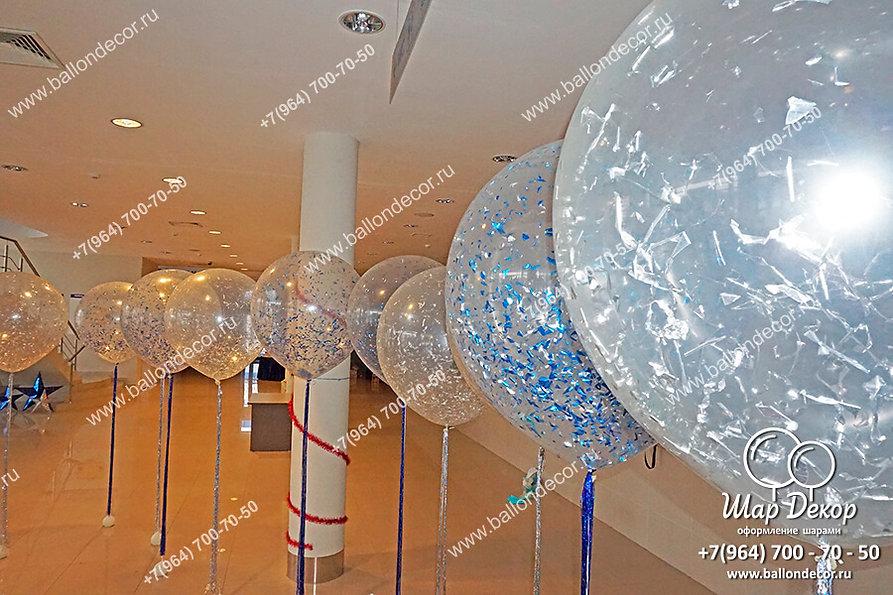 Большие шары.jpg