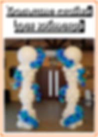 Стойки напольные из шаров в Лидино Воскресенск Конобеево Белоозерский, Бронницы, Коломна, Раменское, Егорьевск, Жуковский, Гжель, Ногинск, Электросталь, Люберцы, Москва, Шатура, Лидино
