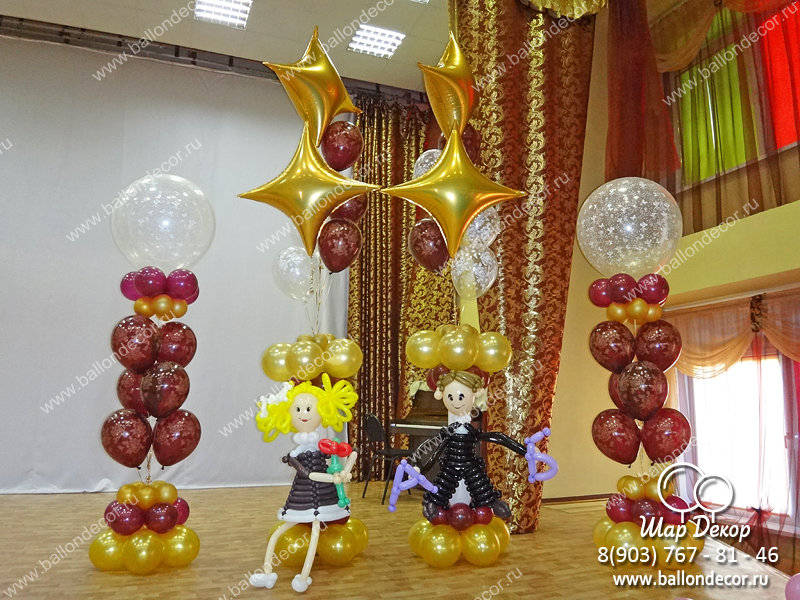 Оформление шарами выпускной, последний звонок Школа №56 Красково