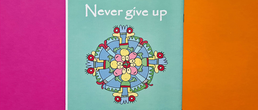 מחברת סיכה טורקיז never give up