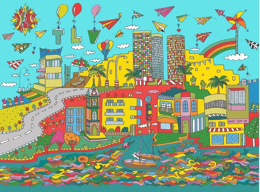 חדש: פוסטר לצביעה תל אביב