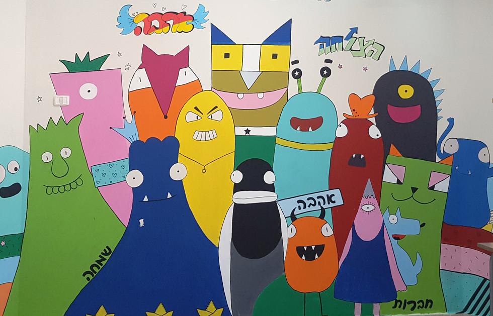 ציורי קיר וצביעה למבוגרים