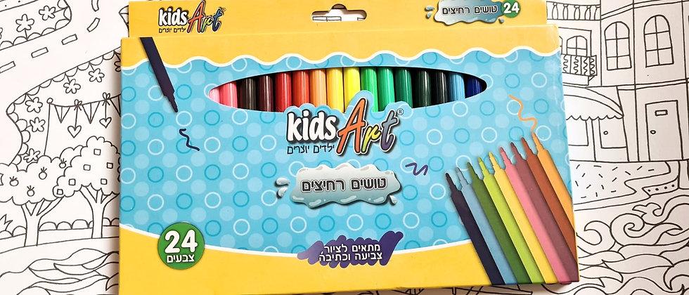 טושים רחיצים לילדים- 24 טושים דקים kidsart