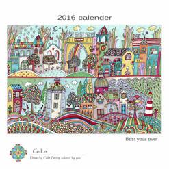 לוח שנה לצביעה