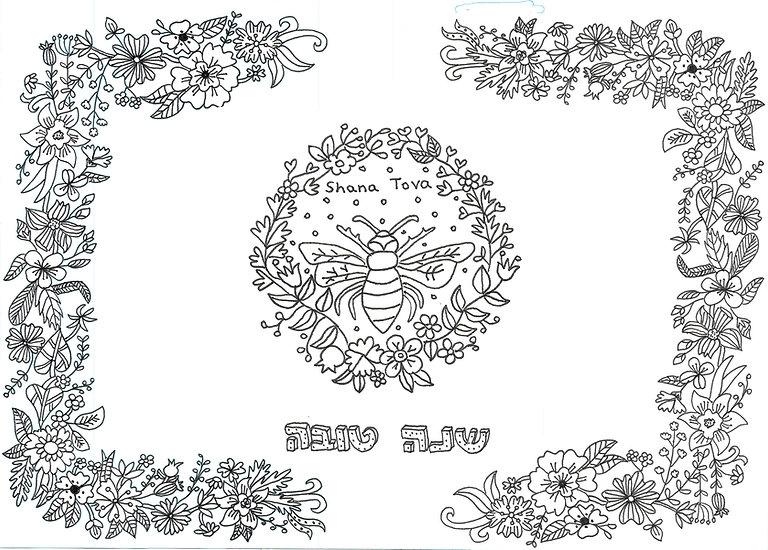 שנה טובה לצביעה Gula Design.jpg
