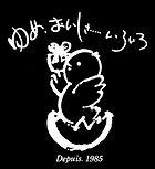 ロゴ(着色・fe5e34店名なし) コピー.jpg