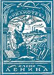 Печати штампы в Троицке быстро и не дорого