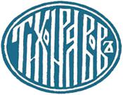 Печати и штампы в Троицке недорого
