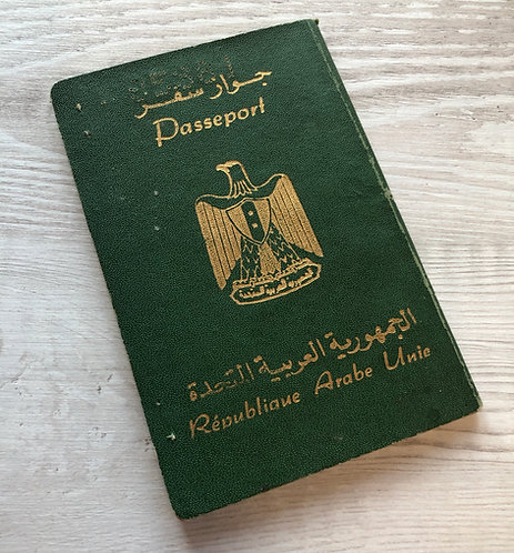 Egypt 1967 with different visas & revenues