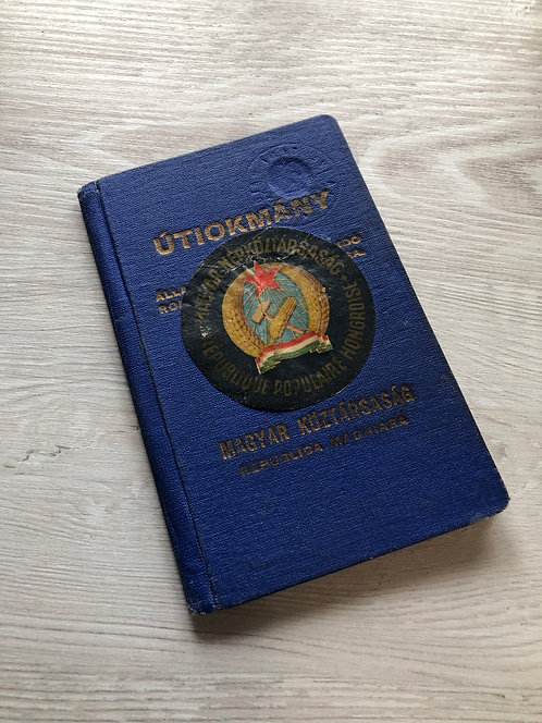 Hungary 1952 passport travel document for Hungarians residing in Romania