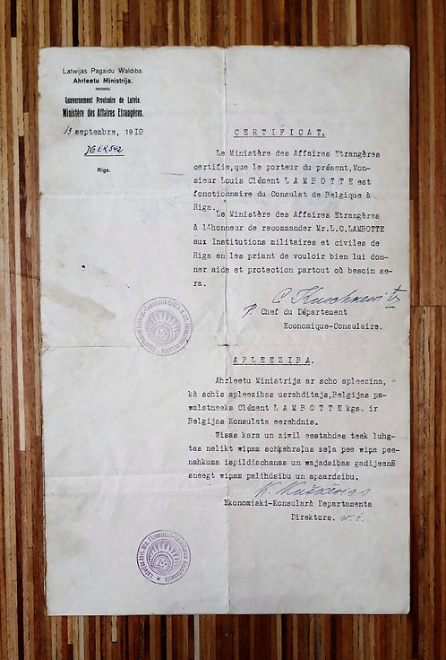 Provisional Government of Latvia 1919 diplomatic certificate in lieu of passport