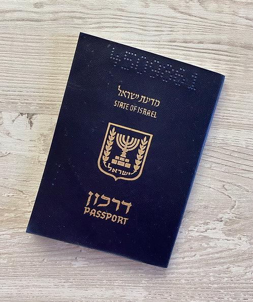 Israel 1990 with US embossed visa
