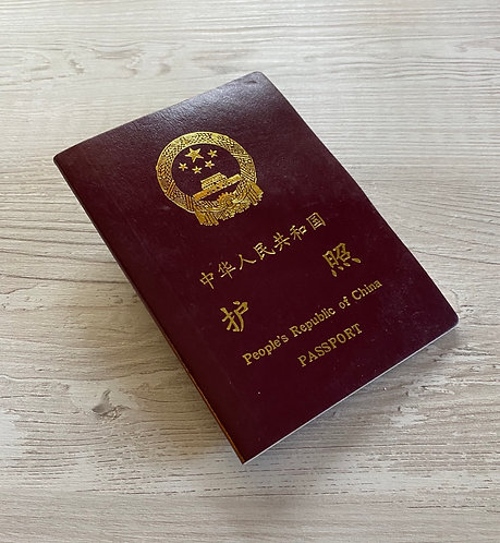China 2011 pre-biometric (mint condition)