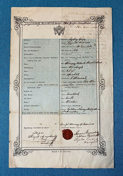 Austrian-Hungarian Empire 1850 passport with wax seal