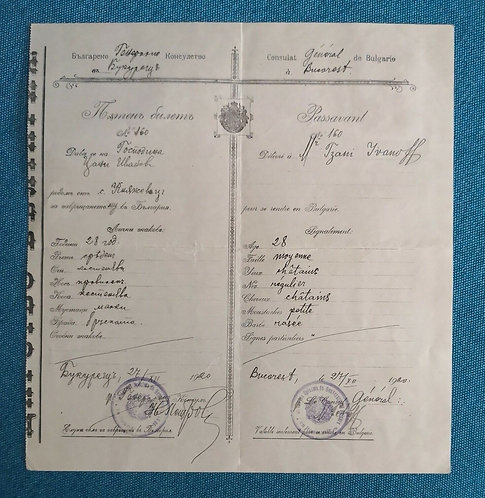 "Kingdom of Bulgaria 1920 ""PASSAVANT"" passport issued at Bucharest"