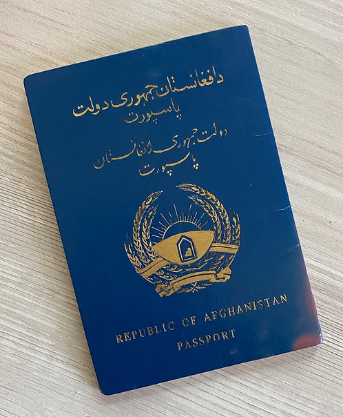 Afghanistan 2007 (extremely rare)