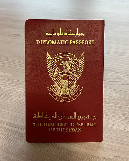 Sudan 1980 Diplomatic passport FANTASTIC DOCUMENT ** YOU MUST SEE **