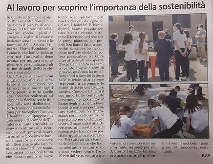 Ticino BioSfera.jpg