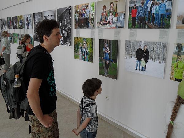 выставка Отцы и дети