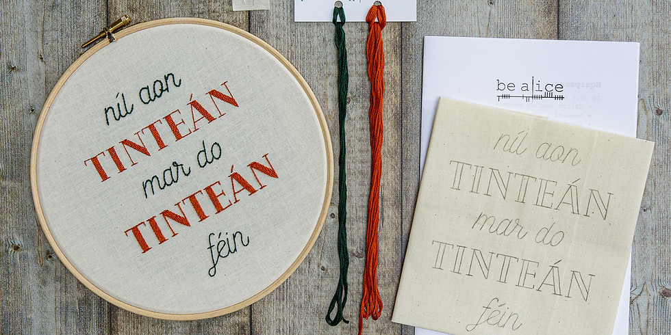 Hand Embroidered Lettering ¦ €65