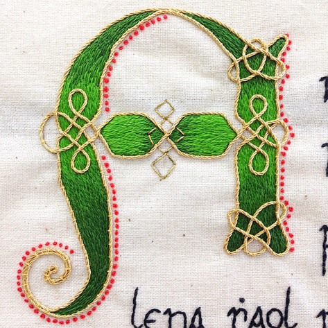 Close up celtic lettering embroidery