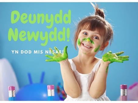 Deunydd Newydd!