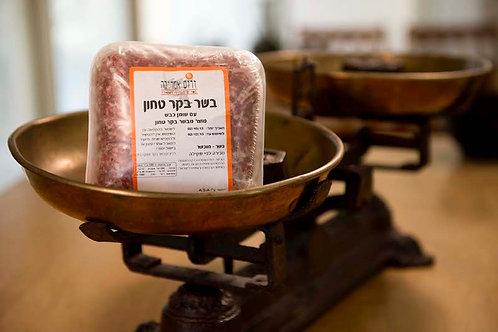 בשר טחון עם שומן כבש