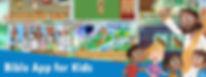 Bible-app-kids.jpg