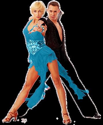 favpng_ballroom-dance-dancesport-latin-d
