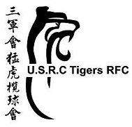 USRC Tigers.jpg
