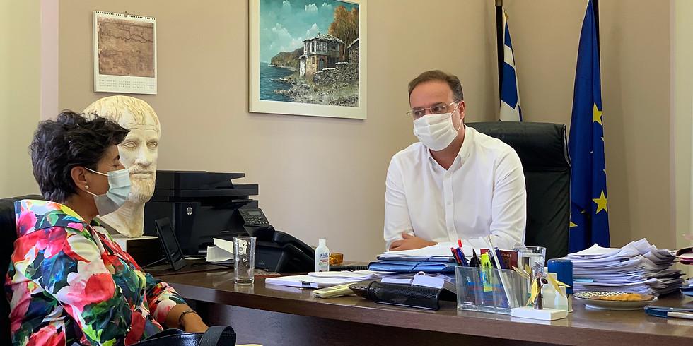 8.9.2020 Συνάντηση με τον Δήμαρχο Αριστοτέλη
