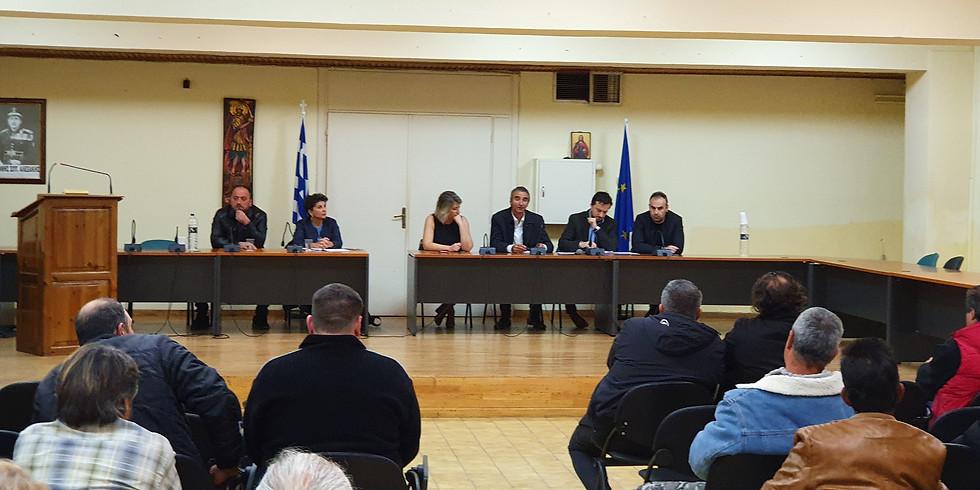 30.11.2019 Συνάντηση με κτηνοτρόφους της Χαλκιδικής στην Αρναία.