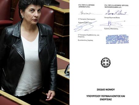 Αποικιακού τύπου η συμφωνία της κυβέρνησης με την Ελληνικός Χρυσός.