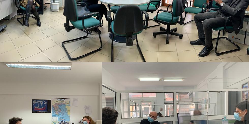 27.1.2021 Επίσκεψη σε δημόσιες υπηρεσίες στον Πολύγυρο