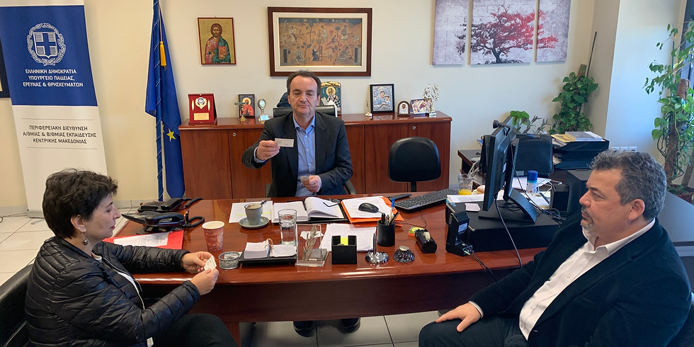 30.1.2020 Συνάντηση με τον Π.Δ.Ε. Κεντρικής Μακεδονίας