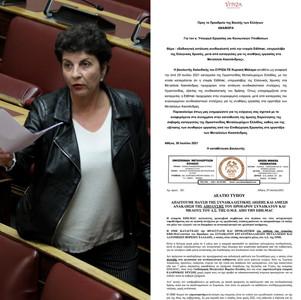 Να ελεγχθεί η Edilmac τις συνθήκες εργασίας στα Μεταλλεία Κασσάνδρας και για καταχρηστική απόλυση.