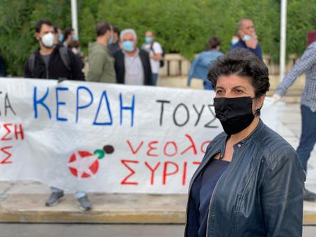 Κατακόρυφη αύξηση της ανεργίας στον τουρισμό της Χαλκιδικής και κίνδυνος ανθρωπιστικής κρίσης.