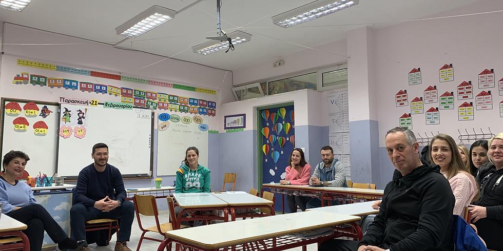 21.2.2020 Συνάντηση με εκπαιδευτικούς των ΚΔΑΠ Κασσάνδρας