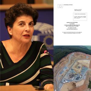 Υπάρχει ζήτημα παράνομης κρατικής ενίσχυσης στην νέα συμφωνία κυβέρνησης - Ελληνικός Χρυσός;