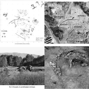 Δημόσια παραδοχή του ΥπΠοΑ ότι οι μεταλλευτικές περιοχές της eldorado είναι γεμάτες αρχαία