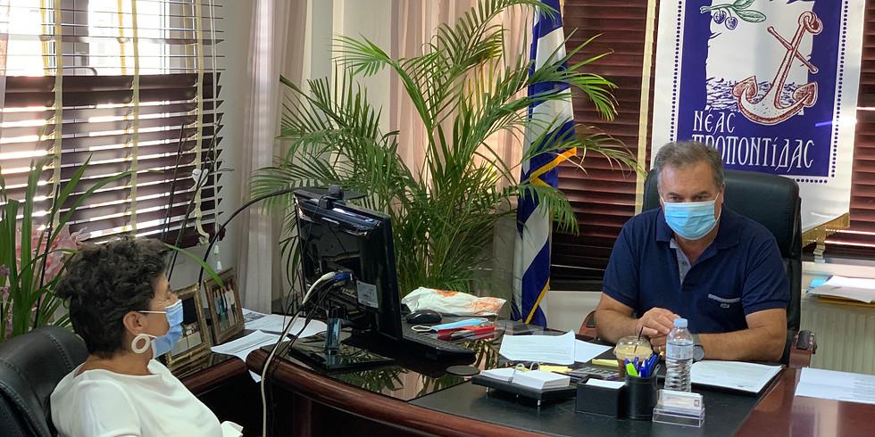 4.9.2020 Συνάντηση με τον Δήμαρχο Νέας Προποντίδας