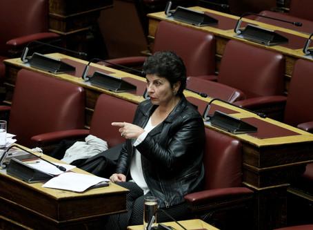 Να κατατεθούν άμεσα στη Βουλή όλα τα οικονομικά και φορολογικά στοιχεία της Ελληνικός Χρυσός.