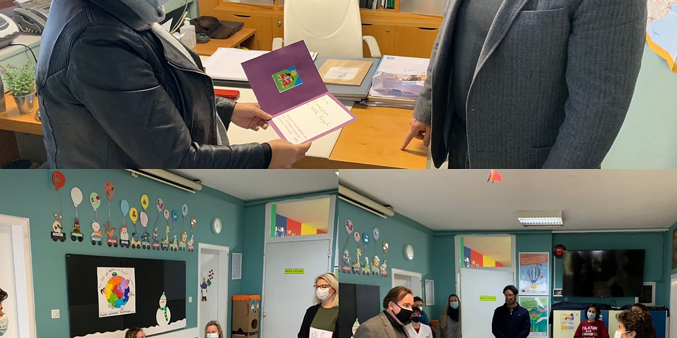 4.12.2020 Επίσκεψη στο Ειδικό Σχολείο Πολύγυρου