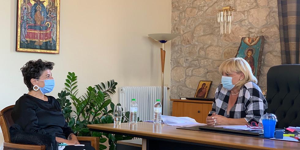 5.9.2020 Συνάντηση με τη Δήμαρχο Κασσάνδρας