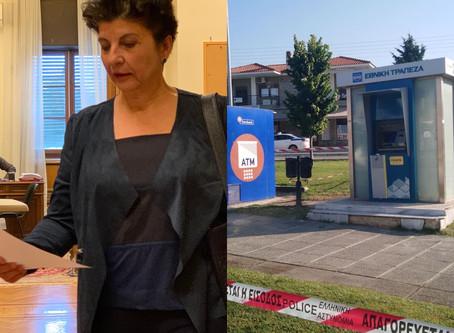 Απαράδεκτη εγκατάλειψη του αυτόματου διανομέα μετρητών της Εθνικής Τράπεζας στη Νικήτη Χαλκιδικής.