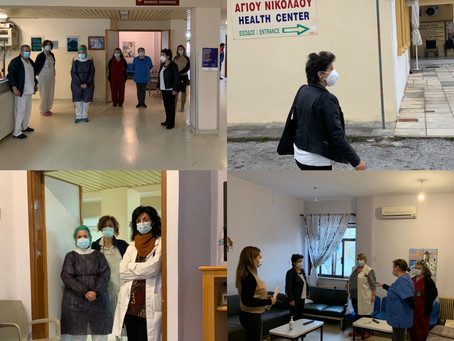 Οι λειτουργοί της δημόσιας υγείας αποτελούν την ασπίδα της Σιθωνίας και πρέπει να στηριχτούν.