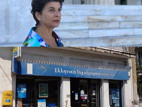 Η κυβέρνηση δημιουργεί σοβαρότατο πρόβλημα στη διανομή των ΕΛΤΑ στο Δήμο  Κασσάνδρας.